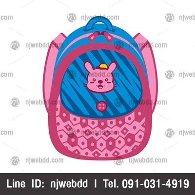 ลายกระเป๋าสำหรับเด็กผู้หญิง