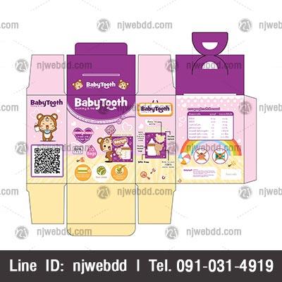 cartoon packaging